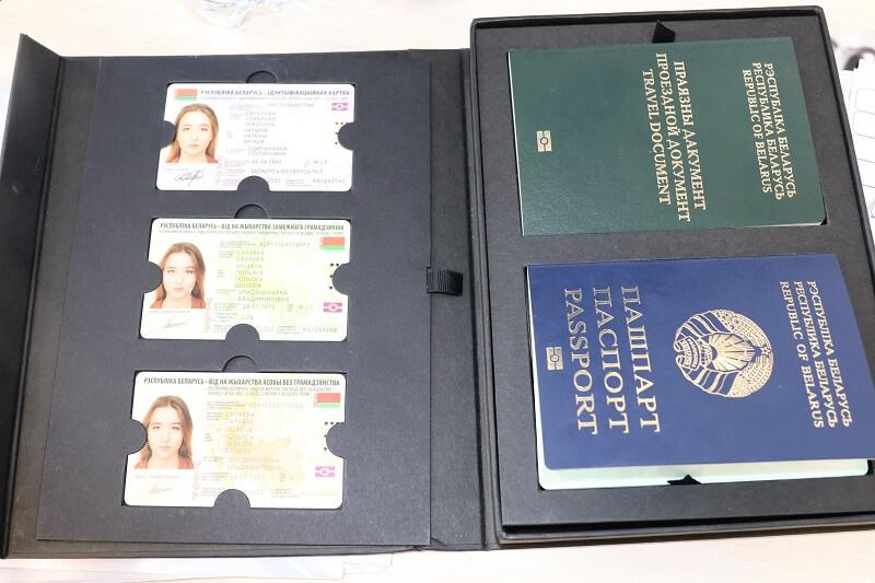 Установлены формы бланков и описание ID-карт и других биометрических документов
