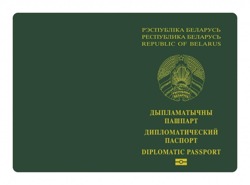 биометрический дипломатический паспорт гражданина Республики Беларусь;