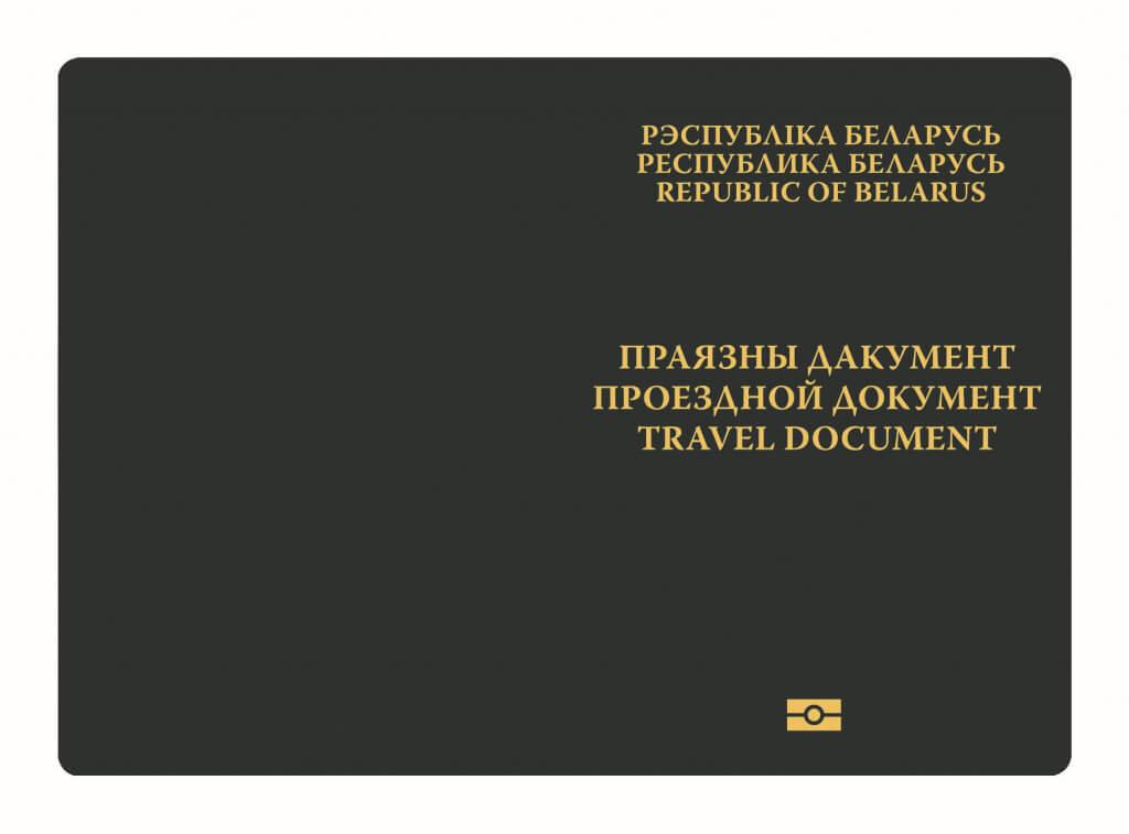 биометрический проездной документ Республики Беларусь;